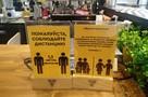 Коронавирус в Хабаровском крае: заболеваемость и вакцинация