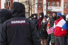 Привлекавшим несовершеннолетних на акции протеста придется отвечать по статье УК