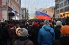 Несанкционированная акция в центре столицы 23 января 2021 года: Что происходит в Москве