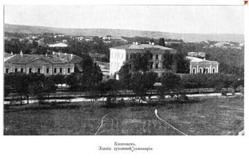 Какой в Молдове день сегодня, 24 января: Мощное землетрясение, провозглашение независимости, именины знаменитостей