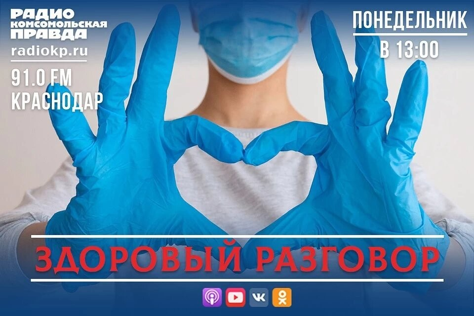 Хирургия катаракты в Краснодаре