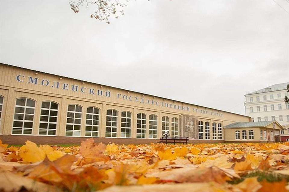 Новое общежитие для государственного вуза планируют построить в Смоленске