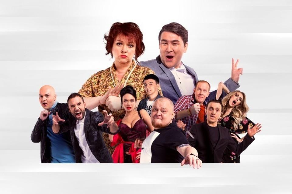 Большой концерт шоу «Однажды в России» состоится 14 февраля. Фото: предоставлено организаторами.