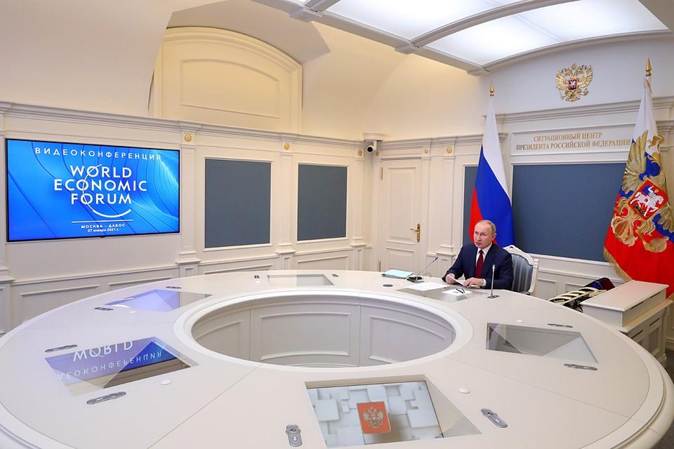 У России и Запада накопилось немало взаимных претензий, но их надо решать по существу во благо всей планеты, такой была основная мысль Путина