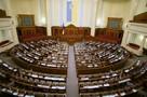 На Украине зарегистрировали законопроект, преследующий людей с российскими паспортами