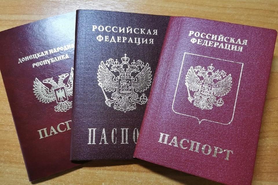 «Мы всегда были русскими»: Как корреспондент «Комсомолки» получал гражданство РФ