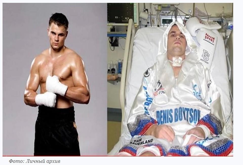 Семья орловского боксера Дениса Бойцова хочет транспортировать его в Россию