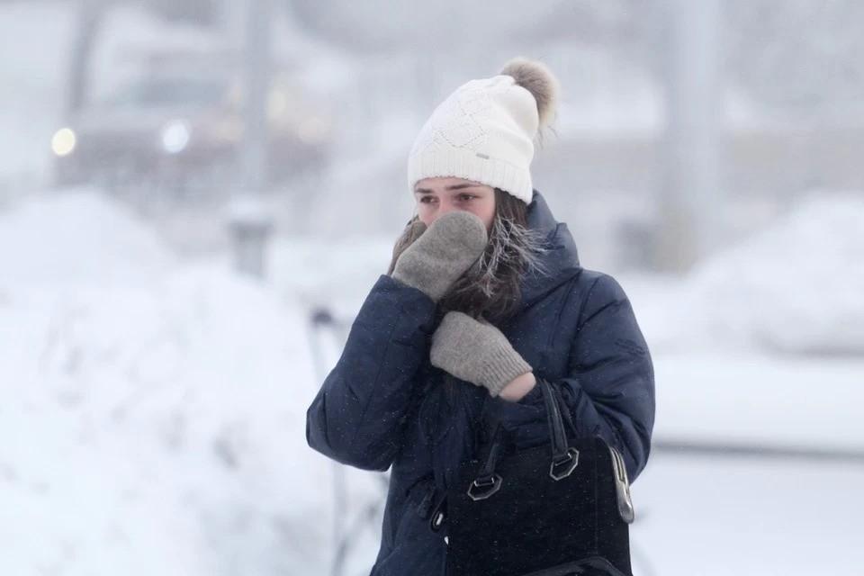 В такую холодную погоду получить обморожение очень просто.