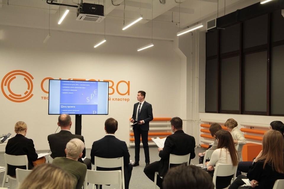 Идеи для развития региона: в Туле прошла результирующая сессия Тульского проектно-образовательного офиса.