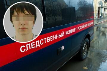 Второе уголовное дело завели на врача, выдавшего справку «борскому стрелку» Монахову