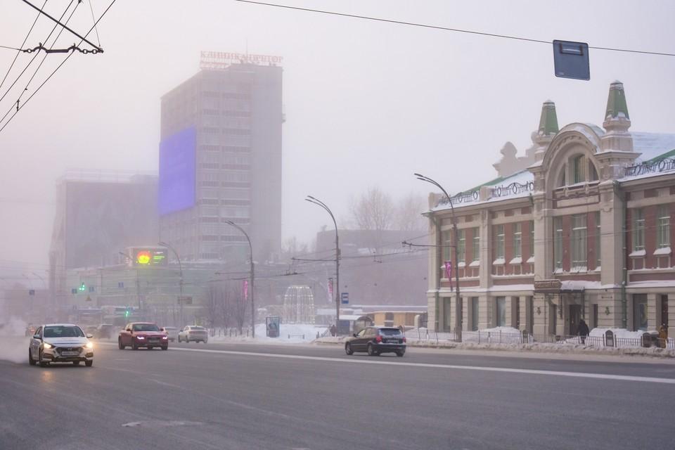 морозы придут уже в ночь на 11 февраля.