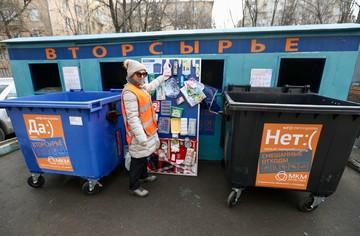 Петр Бирюков: в Москве останется два вида контейнеров для мусора
