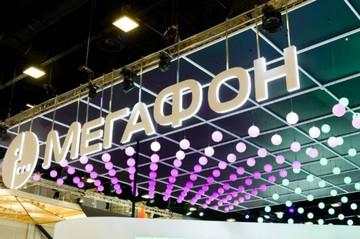 «ЮэСэМ Телеком» и «МегаФон» выходят на рынок Узбекистана