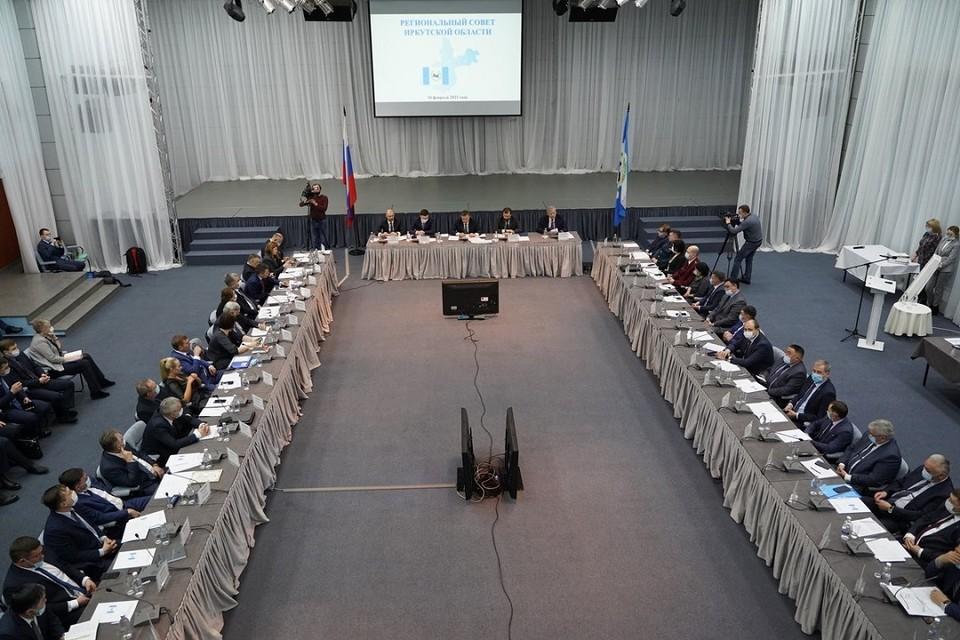 Региональный совет мэров возобновили в Иркутской области. Фото: пресс-служба Правительства Иркутской области