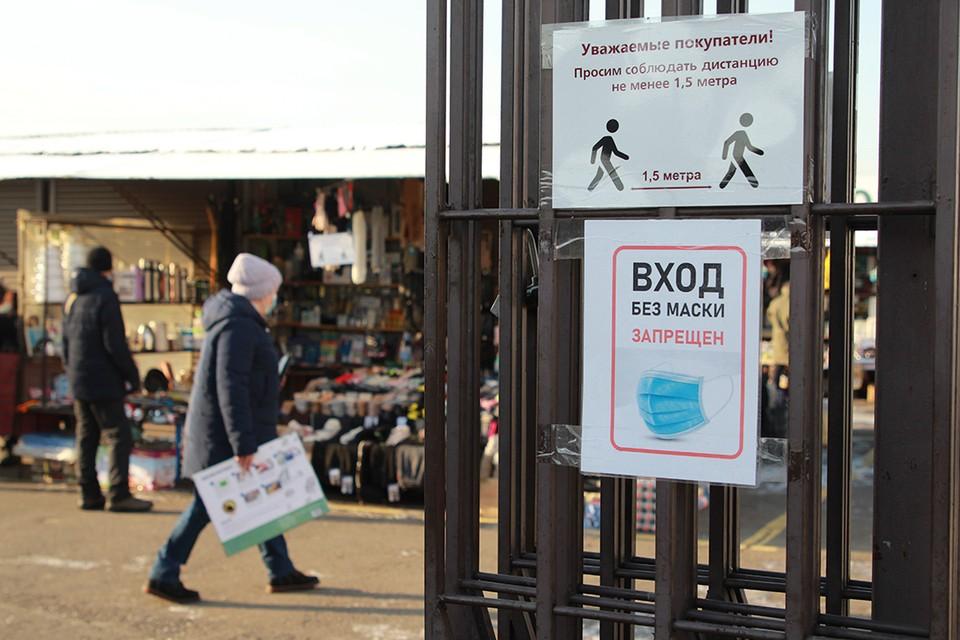 Режим самоизоляции для жителей старше 65 лет продлен в Иркутской области
