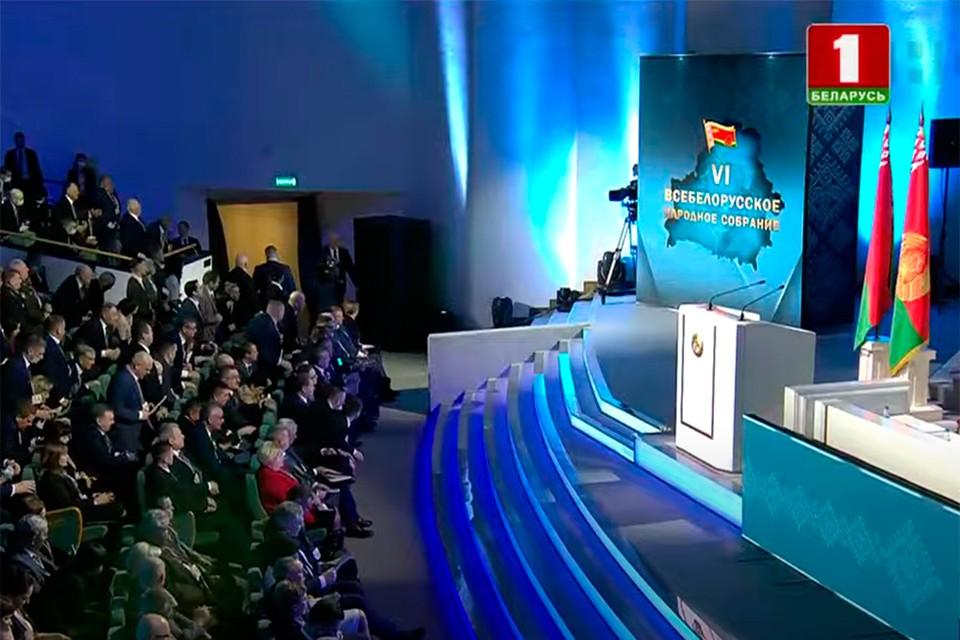 В Минске 11-12 февраля проходит Всебелорусское народное собрание. Фото: скриншот прямой трансляции