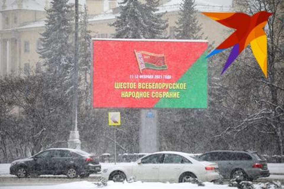 В начале ВНС выступает Алекснадр Лукашенко