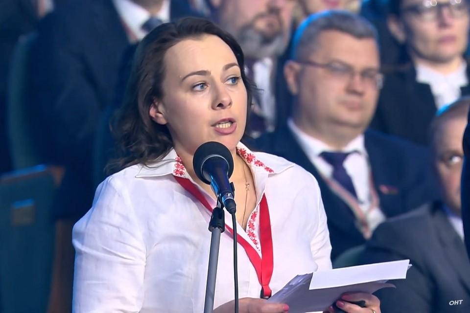 На выступлении Анны Канопацкой оборвались записи прямых трансляций ВНС. Фото: стоп-кадр   видео ОНТ.