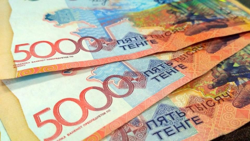 350 миллиардов тенге ЕНПФ уже выделил казахстанцам из пенсионных накоплений
