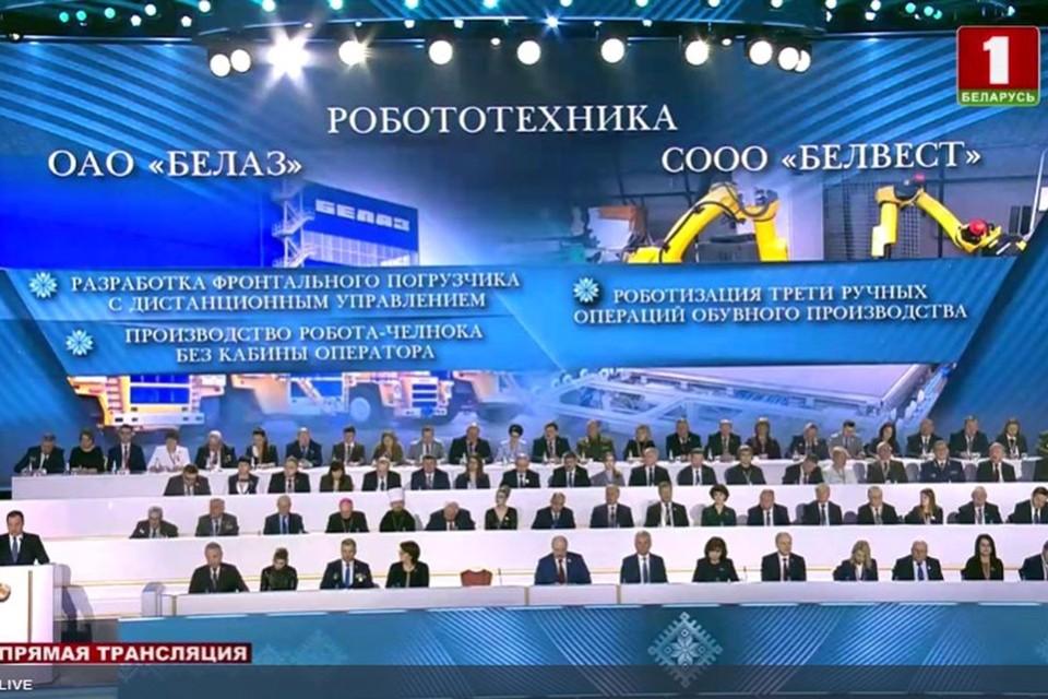 Кочанова не сидит рядом с Лукашенко во второй день ВНС. Фото: скриншот видео