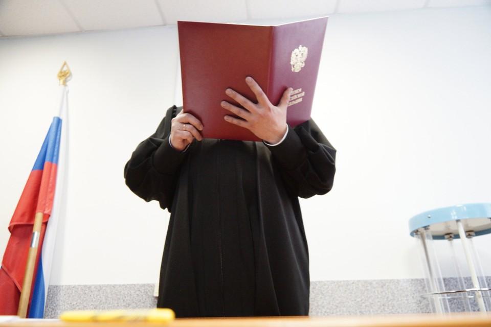 Суд вынес относительно мягкий приговор за растрату вверенного имущества.