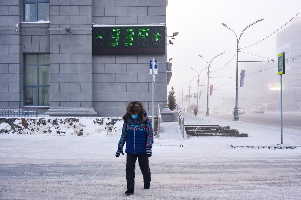 В новосибирске по-прежнему будет морозно.