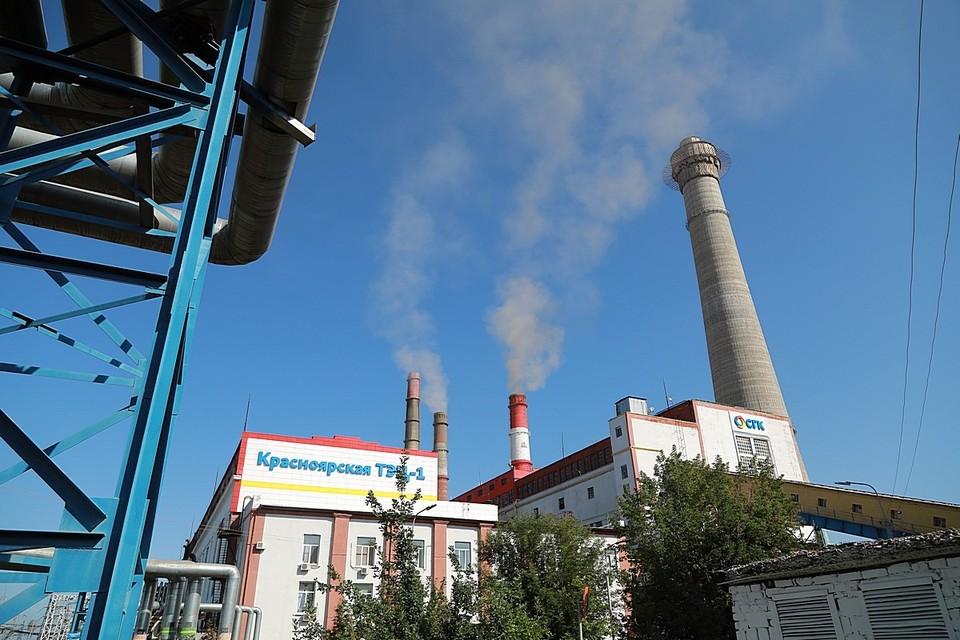 В Красноярске за год закроют 20 старых котельных