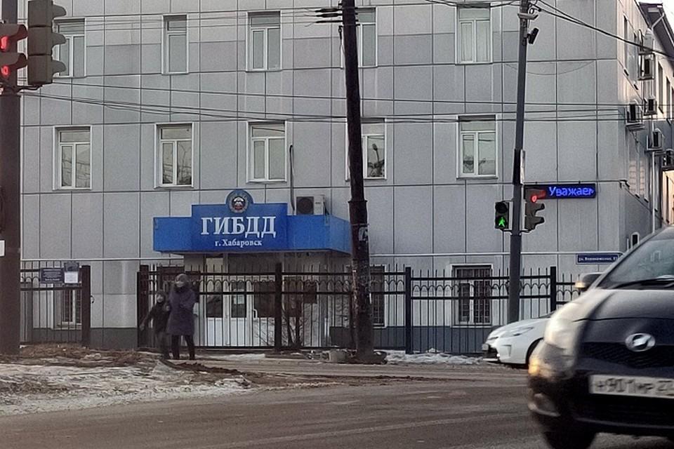 Насмерть сбили женщину в Хабаровске в выходные