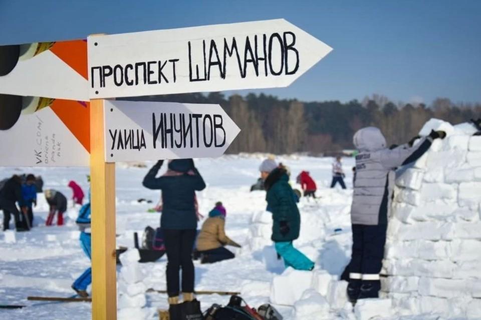 В Новосибирске на Обском море появился снежный город.