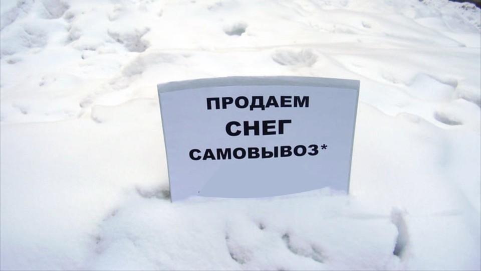 Эту запись просмотрели уже 12 тысяч жителей Фото: Сарапульский-Пассажирский Порт, https://vk.com/sarpasport