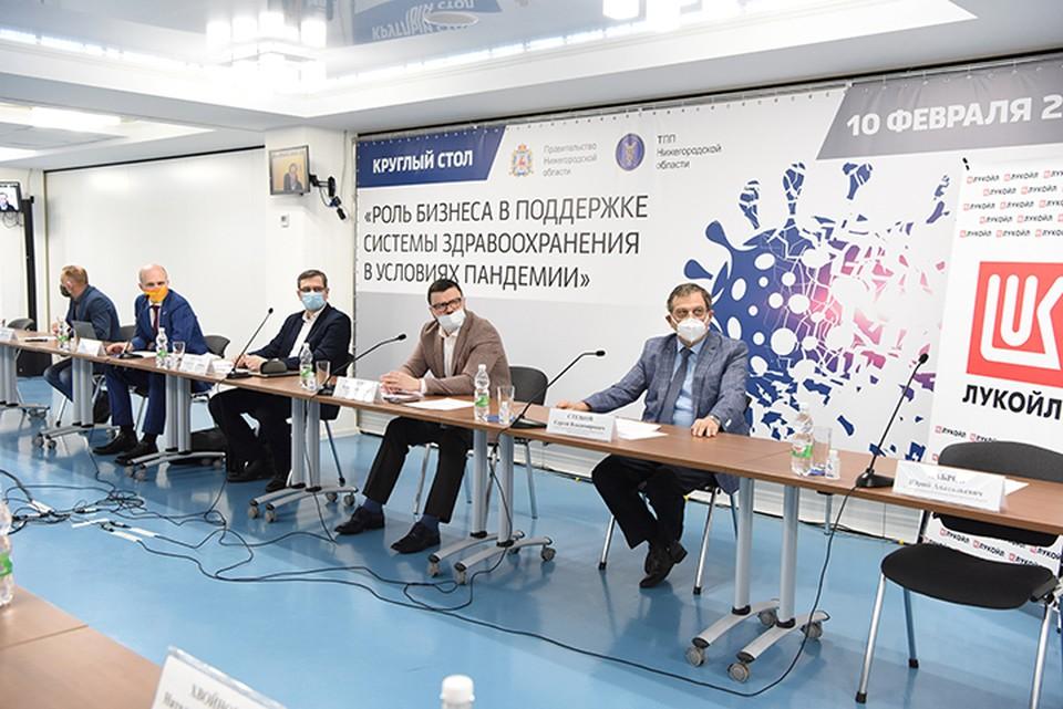 ЛУКОЙЛ принял участие в круглом столе, посвященном вопросам участия бизнеса в поддержке системы здравоохранения в условиях пандемии.