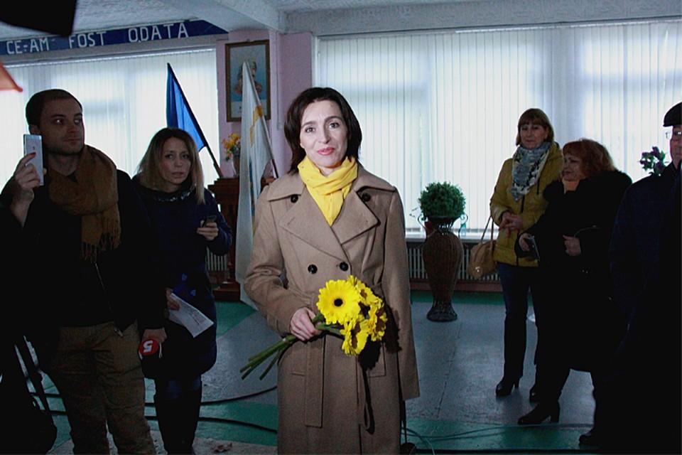 Желтые цветы - вестники разлуки.