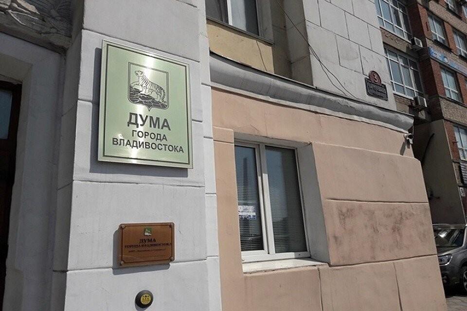 В комиссии по рассмотрению представлений на звание почетного гражданина Владивостока станет 10 членов