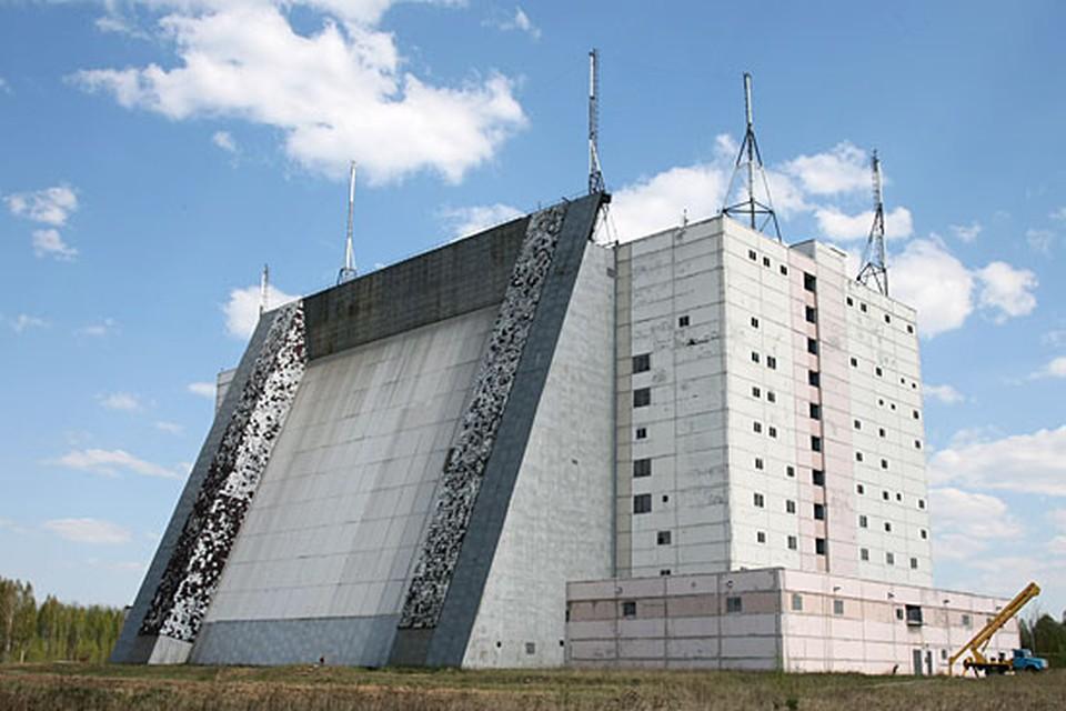 Речь идет, в частности, об узле системы предупреждения о ракетном нападении в Барановичах. Фото: wikimedia.org