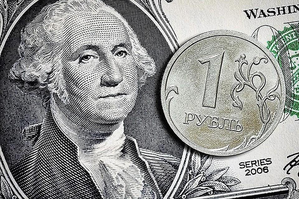 Аналитик оценил шансы рубля на прорыв