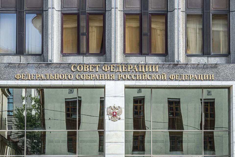 СФ одобрил закон о лишении свободы до 15 лет за склонение в интернете к употреблению наркотиков.