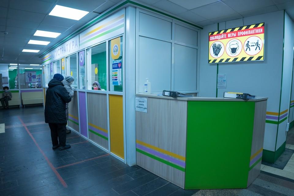 В Орловской области сделать прививку пока можно в 34 пунктах вакцинации