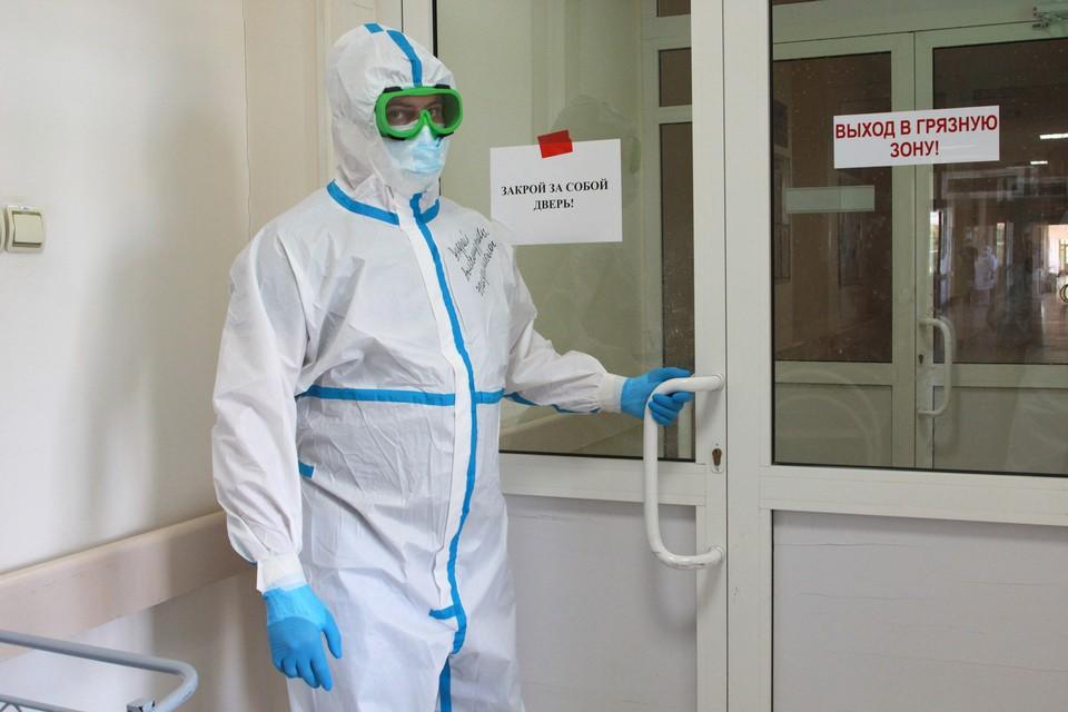 Коронавирус в Иркутске, последние новости на 18 февраля: 1757 пациентов с COVID-19 лечат в больницах области