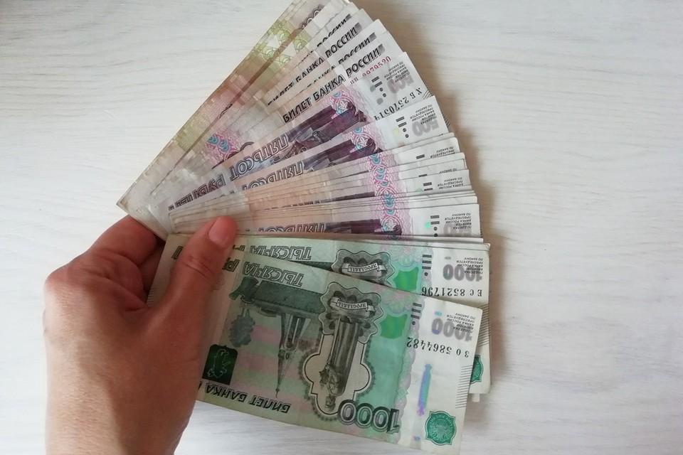 Из кассы пропало 108 тысяч рублей