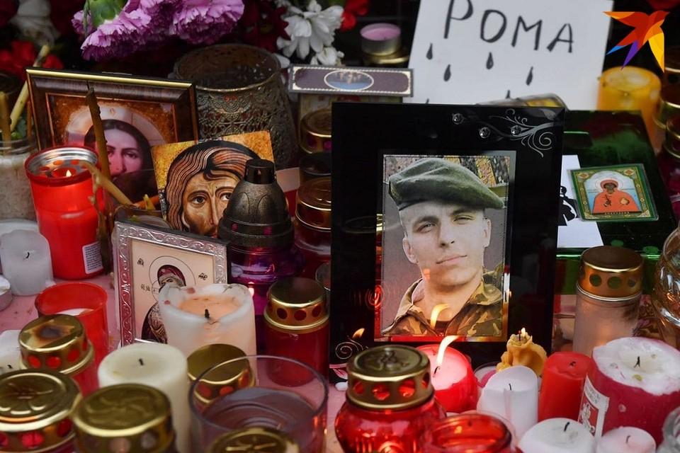 Роман Бондаренко умер 12 ноября 2020 года, а о возбуждении уголовного дела по факту его гибели Генпрокуратура сообщила 18 февраля 2021 года.