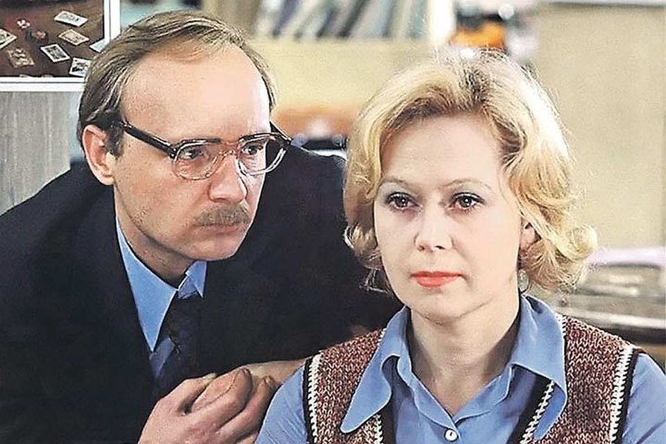 Светлана Немоляева и Андрей Мягков. Фото: Кадр из фильма