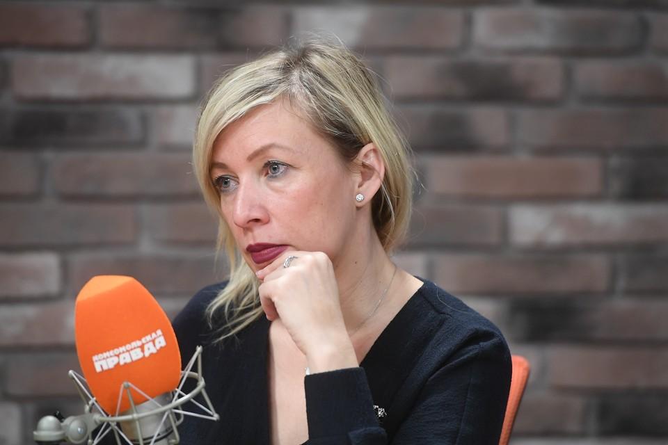 Захарова заявила, что Россия не хочет разрывать отношения с Евросоюзом