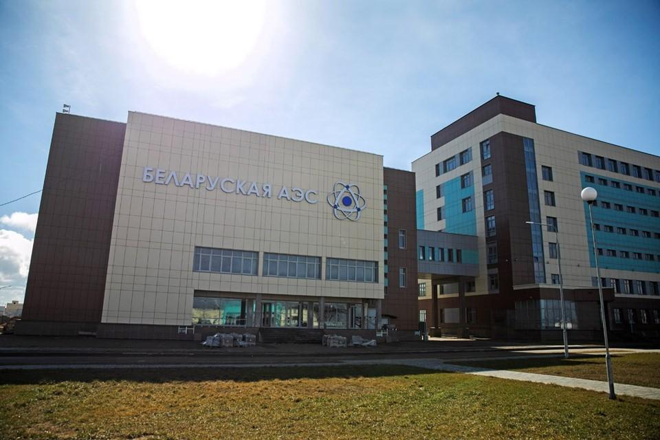 На БелАЭС отключат первый энергоблок 20 февраля.