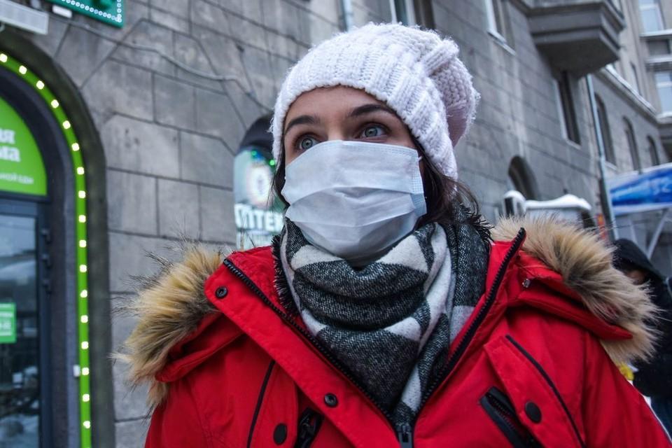 В Новосибирске по-прежнему необходимо быть в общественном месте в защитной маске.