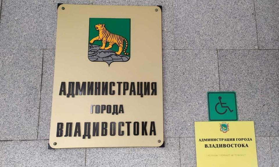 Бывший вице-мэр Владивостока Константин Стоценко вернулся на работу в администрацию города