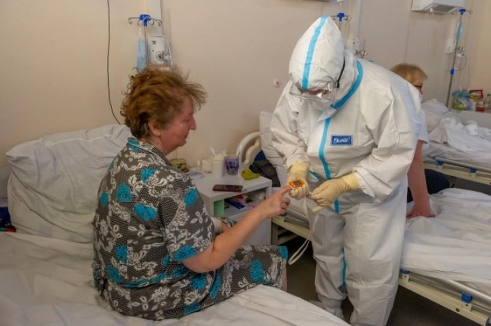 67 новых заболевших коронавирусом выявили в Кузбассе на утро 21 февраля