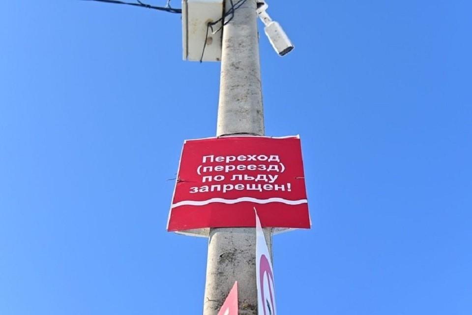 Глава региона поручил всем главам территорий Ставрополья взять на особый контроль профилактику происшествий на льду