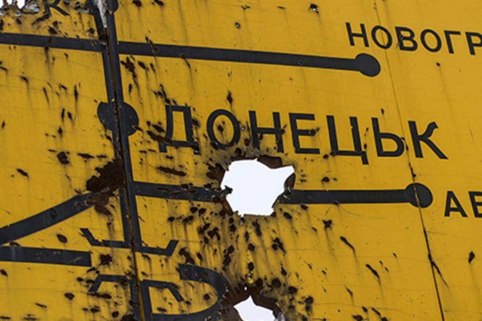 Приднестровский конфликт невыгодно уладить, он нужен для создания напряжения в регионе. Фоото РБК.