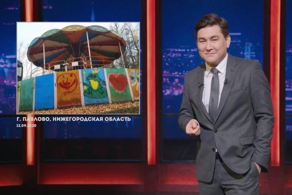Администрацию Павлово попросили восстановить былое величие парка. Фото: скриншот из программы «Однажды в России».