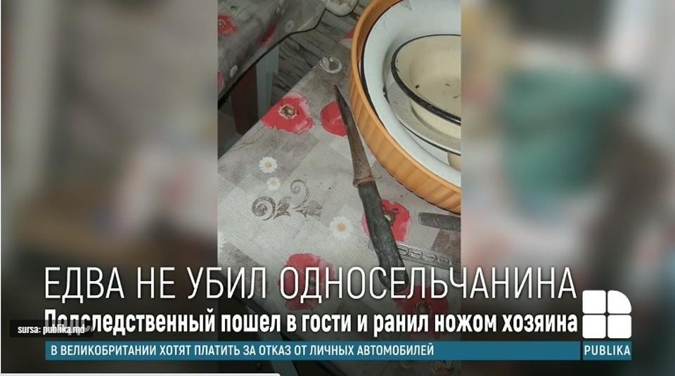 Этим ножом зарезали хозяина дома (Фото: publika.md).